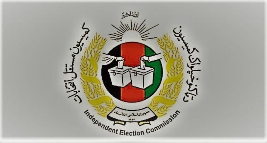 Afghanistan postpones announcement of preliminary results for presidential elections