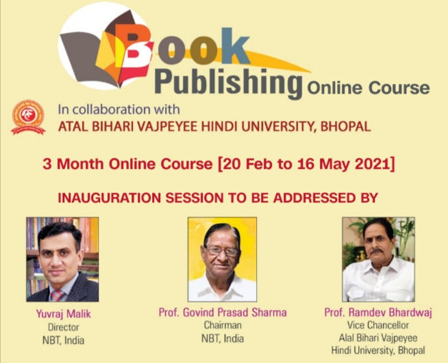 Third Batch of NBT's Online Book Publishing Course Begins