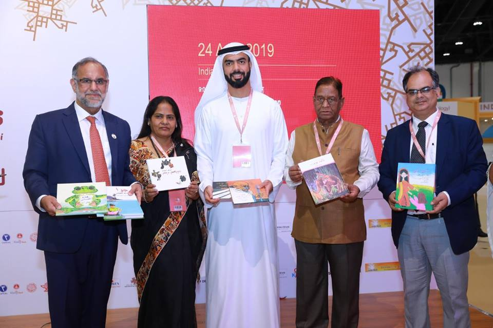 Successful Presentation as Guest of Honour Country by India at Abu Dhabi International Book Fair