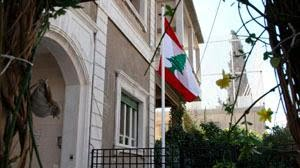 Preliminary Two dead while six injured in blast near Lebanese embassy in Damascus