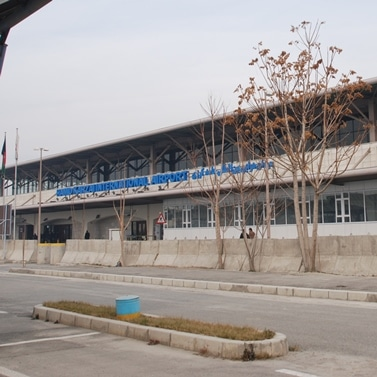 Money Smugglers Use VIP Routes to Evade Inspection at Kabul Airport