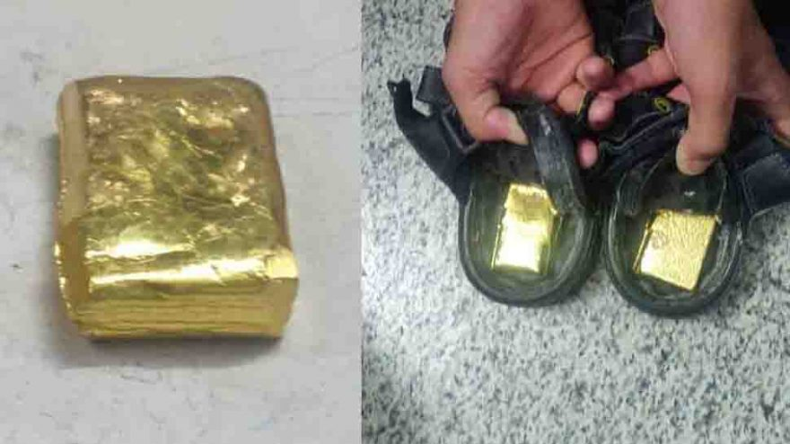 Afghani arrested at India airport with 1kg gold
