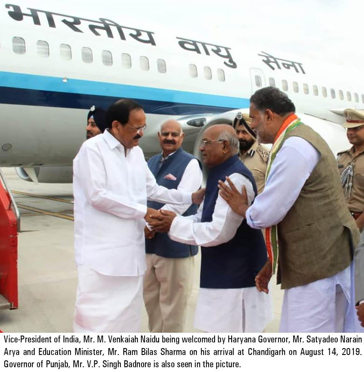 Vice President of India being welcomed by Governor of Haryana