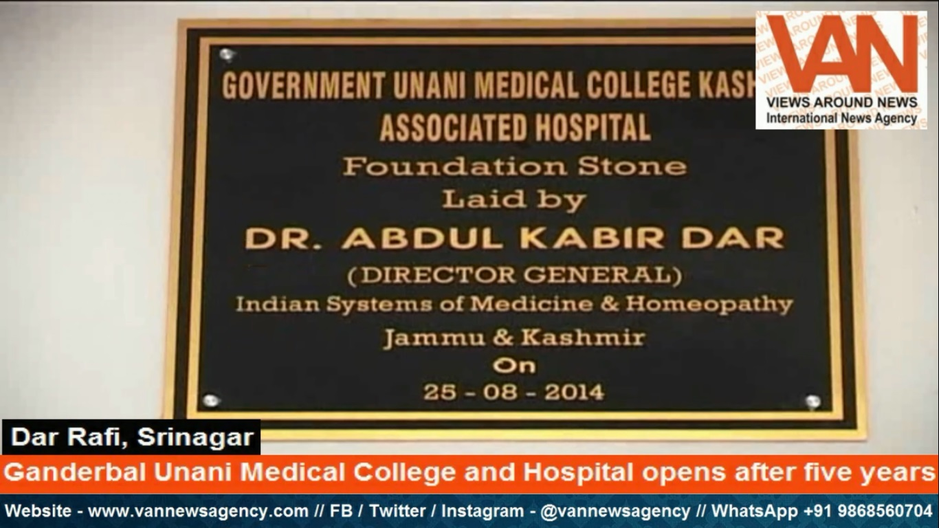 Ganderbal Unani Medical College and Hospital opens